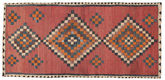 Kilim semi antique Turkish carpet NAZA489