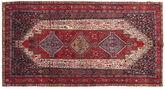 Kurdi carpet NAZA881