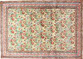 Afshar carpet GHI46