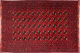 アフガン 絨毯 GHI503