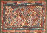 キリム アフガン オールド スタイル 絨毯 ABCS1184