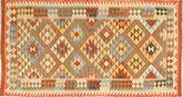 Kelim Afghan Old style Teppich ABCS572