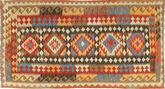 Kilim Afgán Old style szőnyeg ABCS735