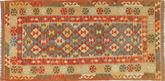 Tapis Kilim Afghan Old style ABCS129
