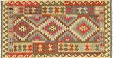 Kilim Afghan Old style carpet ABCS463