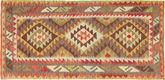 Tapete Kilim Afegão Old style ABCS140