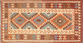 Kilim Afghan Old style carpet ABCS253