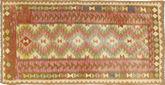 Kilim Afghan Old style carpet ABCS419