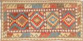 Tapete Kilim Afegão Old style ABCS151