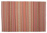 Tapis Kilim Dhurrie Varanasi avec fringes CVD15152