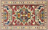Schirwan Teppich GHI226