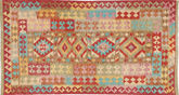 Kilim Afghan Old style carpet ABCS481