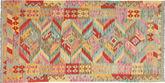 Kilim Afghan Old style carpet ABCS703