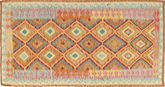 Kilim Afghan Old style carpet ABCS743