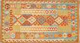 Alfombra Kilim Afghan Old style ABCS728