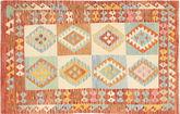 Kilim Afghan Old style carpet ABCS916
