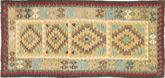 Tapis Kilim Afghan Old style ABCS434
