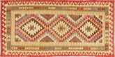 Kilim Afghan Old style carpet ABCS431