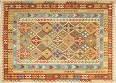 Tapis Kilim Afghan Old style ABCS1135