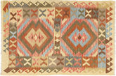 Tappeto Kilim Afghan Old style ABCS810