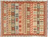 Tapis Kilim Afghan Old style ABCS1019