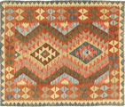 Tapis Kilim Afghan Old style ABCS447