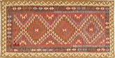 Kilim Afghan Old style carpet ABCS208