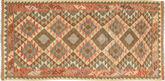 Tapis Kilim Afghan Old style ABCS207
