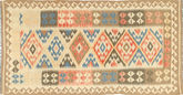 Tapis Kilim Afghan Old style ABCS219