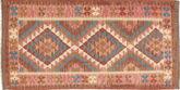 Kelim Afghan Old style Teppich ABCS596