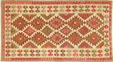 Tapis Kilim Afghan Old style ABCS778