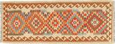 Kelim Afghan Old style Teppich ABCS656