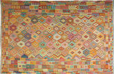 Kilim Afghan Old style carpet ABCS1239