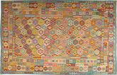 Kilim Afghan Old style carpet ABCS1285