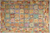 Kilim Afghan Old style carpet ABCS1261