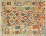 キリム アフガン オールド スタイル 絨毯 ABCS948