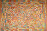 Tappeto Kilim Afghan Old style ABCS1265
