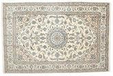Nain carpet VEXZL976