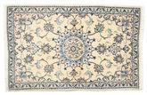 Kashmar carpet VEXZL1336