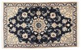 カシュマール 絨毯 VEXZL1368