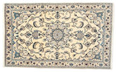 Kashmar carpet VEXZL1387