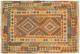 Kilim Afghan Old style rug NAZB2458