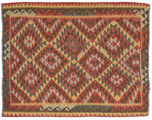 Kelim Afghan Old style Teppich NAZB2454