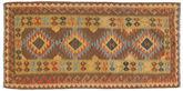 Kilim Afghan Old style rug NAZB2609