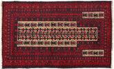 Baluch carpet ACOJ150
