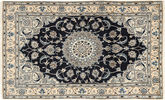 Nain carpet ACOJ357