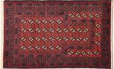 Baluch carpet ACOJ131