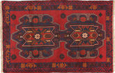 Baluch carpet ACOJ128