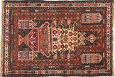 Baluch carpet ACOJ123