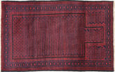 Baluch carpet ACOJ226